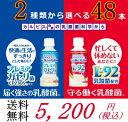 カルピス 守る働く乳酸菌 L-92乳酸菌 届く強さの乳酸菌 プレミアガセリ菌 200ml 24本