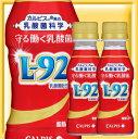 カルピス 守る働く乳酸菌 L-92乳酸菌 ペット 100ml ×60本 ss10