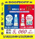 500円オフクーポン配布中 カルピス 守る働く乳酸菌 L-92乳酸菌 届く強さの乳酸菌 プレミアガセリ菌 200ml 24本単位で選べる48本 l92 L92