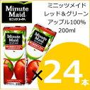 ミニッツメイド レッド&グリーンアップル100% 200ml×24本