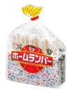 【40%OFF】ホームランバー袋詰め 60本※(70ml(2種類×各5本)×6袋) marason