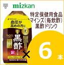 マインズ<毎飲酢> 黒酢ドリンク 1000ml×6本【特定保健用食品】