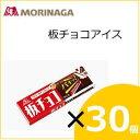森永製菓 板チョコアイス 70ml×30個入り...