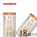 マルコメ プラス糀 糀甘酒豆乳ブレンド 125ml×18本