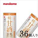 マルコメ プラス糀 糀甘酒豆乳ブレンド 125ml×36本