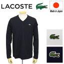 正規取扱店 LACOSTE (ラコステ) TH340E TEE SHIRTS JERSEY Vネック スリムフィットTシャツ 長袖 日本製 全3色 LC134