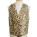 Leopard-vest