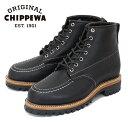 Chi-6068-blk-1