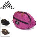 ショッピンググレゴリー 正規取扱店 GREGORY (グレゴリー) ティーニーテールメイト ウエストパック ボディバッグ GY028