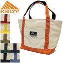 Kelty-2592030