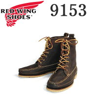 RedWing()9153WABASHABOOTMahoganyRough&amp;Tough