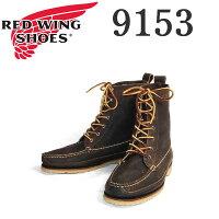 送料・代引き手数料無料正規取扱店RedWing(レッドウィングレッドウイング)9153WABASHABOOT(ワバシャブーツ)MahoganyRough&Tough