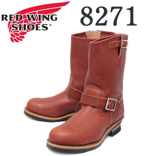 2015-2016新作 正規取扱店 日本国内送料・代引き手数料無料 正規取扱店 REDWING(レッドウィング) 8271 Engineer Boots(エンジニアブーツ) オロラセットポーテージ