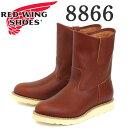 正規取扱店 Red Wing(レッドウィング レッドウイング) 8866 9インチ PECOS BOOTS(ペコスブーツ) オロ・ラセット(赤茶)