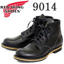正規取扱店 Red Wing(レッドウイング) 9014 BECKMAN ROUND BOOTS(ベ