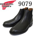 正規取扱店 2016-2017年 新作 RED WING (レッドウィング) 9079 Mil-1 Congress Boots