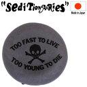 正規取扱店 SEDITIONARIES by 666 (セディショナリーズ) TOO FAST TO LIVE BERET (トゥー ファスト トゥ リブ ベレー帽) グレー 日本製 STA305