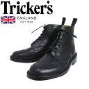 ショッピングブラックボックス 正規取扱店 Tricker's トリッカーズ 2508M COUNTRY BROGUE(カントリーブローグ) ダブルレザーソール ブラックボックスカーフ TK009