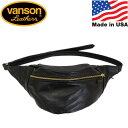 正規取扱店 VANSON (バンソン) 9SBB FUNNY PACK レザーボディ/ショルダーバッグ USA製 BLACK(ブラック)