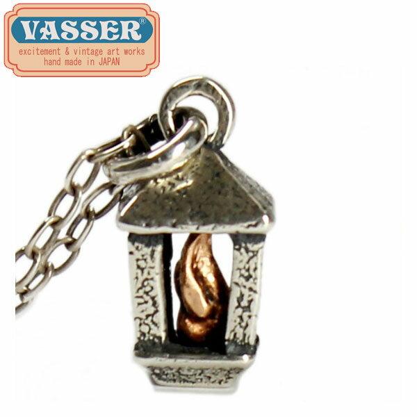 正規取扱店 VASSER(バッサー)Antique Lamp Pendant ~永遠の灯~ SilverxCopper(アンティークランプペンダントシルバーxコッパー) w/Chain