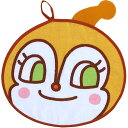 【便利なループ付】丸型タオル ドキンちゃん
