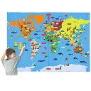 特大タペストリー ジャンボ世界地図GIANT WORLD MAP(FLAT) (送料無料)