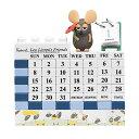 レオレオニ フレデリック ブロックカレンダー ブルー 439045 LL-010