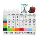【はらぺこあおむし】エリック・カール ブロック式 万年カレンダー