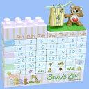 スージー・ズー ブロック式 万年カレンダー(ブーフ)