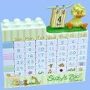 スージー・ズー ブロック式 万年カレンダー(ウィッツィー)