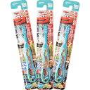 カーズ 園児用歯ブラシ 300011お買得3本セット・メール便対応品