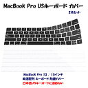 MacBook Pro USキーボード カバー 2点セット ATiC MacBook Pro 13 / 15インチ(2020/2019/2018/2017/2016 Touch Bar搭載モデル A1706 A1707 A1989 A1990 A2159) USキーボード専用カバー 英語配列 キーボード 防塵カバー (※日本語JISキーボードに適応ない)