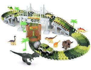 Zooawa おもちゃ 恐竜 鉄道 積み木 恐竜セット レール