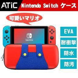 Nintendo Switch ケース ニンテンドー <strong>スイッチ</strong> ケース- ATiC ニンテンドー<strong>スイッチ</strong> ケース カバー キャラクター キャリーケース <strong>本体</strong> 入れ <strong>任天堂</strong><strong>スイッチ</strong> 収納 保護 セミハード ケース Joy Con ジョイコン USB Type C ケーブル 入れ 小物入れ イヤホン