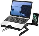 ノートパソコン スタンド ラップトップ スタンド タブレットスタンド ATiC ホルダー 折りたたみ 9段階の角度調節 高さ調整 10〜15インチ ノートPCスタンド 冷却 放熱 ホルダー 肩こり解消 疲労を軽減 MacBook Air 13 MacBook Pro 13 MacBook 12 に適用