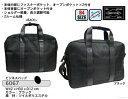 期間限定 ブリーフケース メンズ バッグ 2ルームタイプ 鞄 ビジネス ※fu