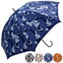 日傘 レディース 傘 晴雨兼用 猫 ねこシルエット柄 ショート 手開き傘 UV対策 99%カット ファッション雑貨 女性用 コーデ 日焼け対策