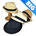 麦わら帽子 メンズ 帽子 プレーン ペーパー 中折 ヤング帽子 男性用 ストローハット コーデ