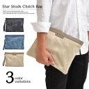 クラッチバッグ メンズ バッグ スター スタッズ 鞄 ビジネス