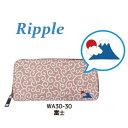 長財布 メンズ 財布 ニッポン 豆景色 刺繍ウォレット メンズ財布 ウォレット 札入れ 小銭入れ コインケース ビジネス