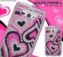 樂天商城 - 期間限定 スマートフォンケース メンズ 小物 AQUOS PHONE ss 205SH(アクオスフォン)用 デコハートケース! スマートフォン スマートフォンアクセサリー ※fu