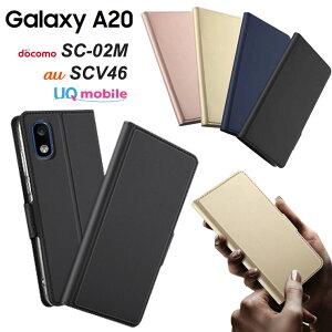 【上質な手触り】 Galaxy A20 SC-02M / SCV46 シンプ