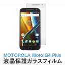 MOTOROLA Moto G4 Plus ( SIMフリー...