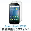 Acer Liquid Z530 (SIMフリー) 液晶保護...