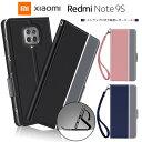 Xiaomi Redmi Note 9S シンプル 手帳型 レザーケース 手帳ケース 無地 高級 PU ストラップ付き 全面保護 耐衝撃 シャオミ レッドミ ノート 9S