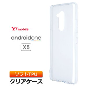 Android One X5 ソフトケース カバー TPU クリア ケー
