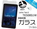 NEC LaVie Tab E TE508/S1W ( PC...