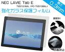 NEC LAVIE Tab E TE510/BAL ( PC...