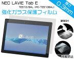 NEC LAVIE Tab E TE510/BAL ( PC-TE510BAL ) 液晶保護 強化ガラスフィルム 【 硬度 9H / 厚み 0.3mm / 2.5D ラウンドエッジ加工 】