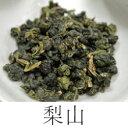 梨山高山烏龍茶(清香・台湾烏龍茶)50g